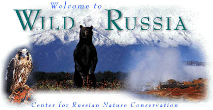 Russian Nature  Reserves